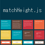 jQuery matchHeight.js - Responsive equal heights plugin