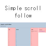 jQuery simple scroll follow