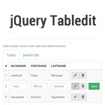 jQuery Tabledit